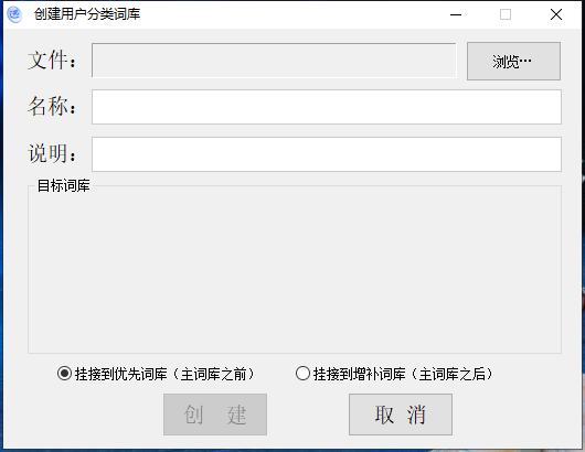 QQ截图20201011002411.png